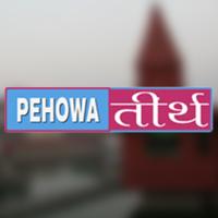 Pehowa Tirth - Logo
